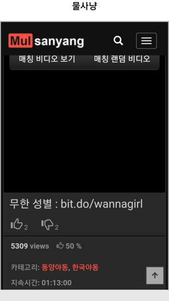닷컴 늑대 늑대닷컴 >